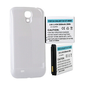 SAMSUNG GALAXY S4 5.2Ah EXTENDED NFC BATTERY W/ WHITE COVER